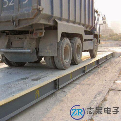 工地用80吨电子地磅_供应建筑工地使用80吨电子地