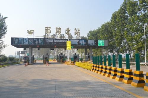 鄢陵彭店收费站超载检测设施进行施工改造